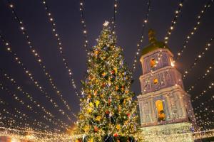 🎄Найгарніші Різдвяні ялинки Європи 2019-2020 🎄